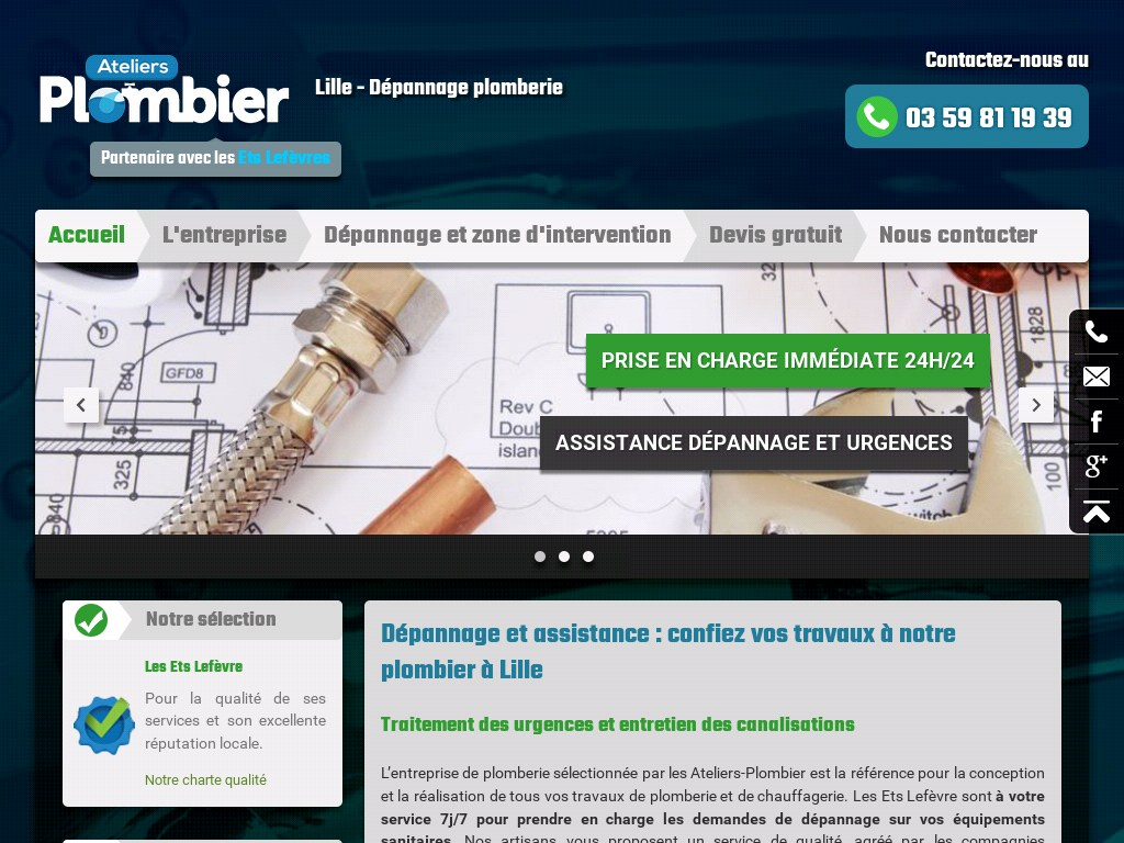 ateliers-plombier-lille